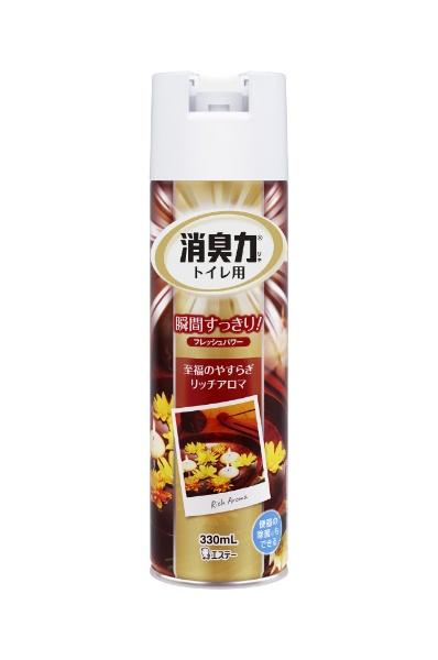 消臭力 トイレ用スプレー 大人の至福 リッチアロマの香り 330mL