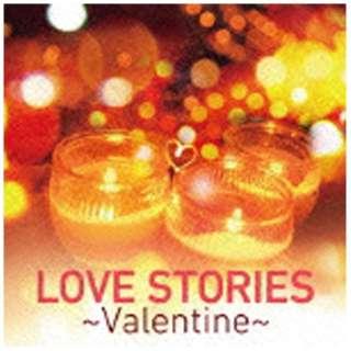 (V.A.)/LOVE STORIES ~Valentine~ 【音楽CD】