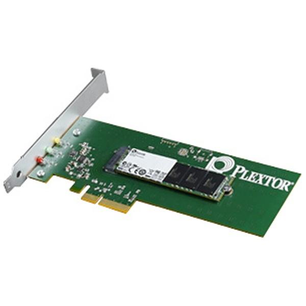 PX-AG256M6e