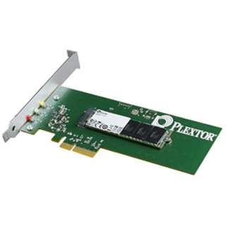 PX-AG256M6e 内蔵SSD M6e [256GB]