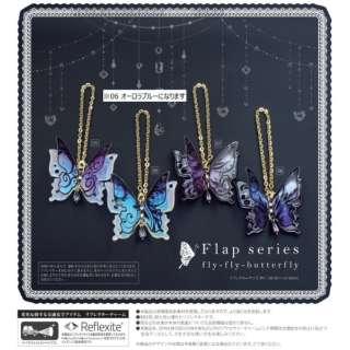 リフレクターチャーム fly-fly-butterfly LPC-FS06 オーロラブルー