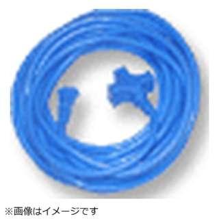超ソフト延長コード 3個口 10m KY-4 青