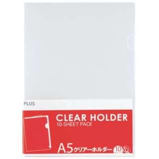 [ファイル] クリアーホルダー(A5サイズ・10枚) FL-215HO