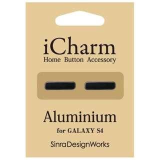 GALAXY S4用 ホームボタンシール iCharm Aluminium (ブラック) DHD-GS4AL-BK