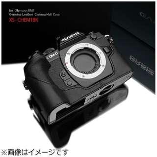 本革カメラケース 【オリンパス OM-D E-M1用】(ブラック) XS-CHEM1BK
