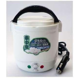 トラック・船舶用DC炊飯器 「タケルくん」(DC24V) JPN-JR001TK