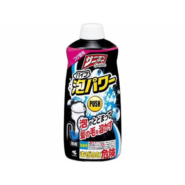 サニボン パイプ泡パワー つけ替用 400ml