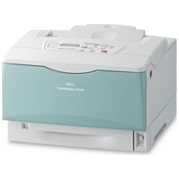 MultiWriter 8250N PR-L8250N