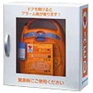 AED壁掛け型収納ケース ホワイト YZ-041H6