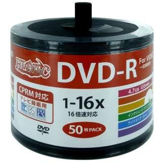 HDDR12JCP50SB2 録画用DVD-R HIDISC [50枚 /4.7GB /インクジェットプリンター対応]