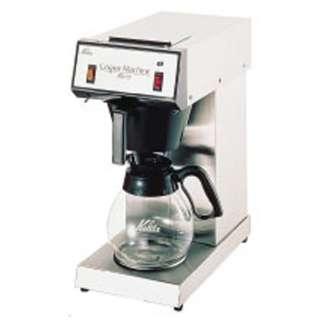 KW-12 コーヒーメーカー カリタ