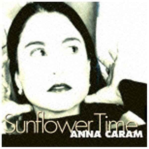 アナ・カラン/おいしい水 生産限定盤 【CD】
