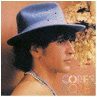 カエターノ・ヴェローゾ/コーリス・ノーミス 生産限定盤 【CD】