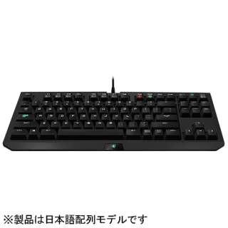 RZ03-00811500-R3J1 ゲーミングキーボード 緑軸 BlackWidow Tournament Edition 2014 [USB /コード ]