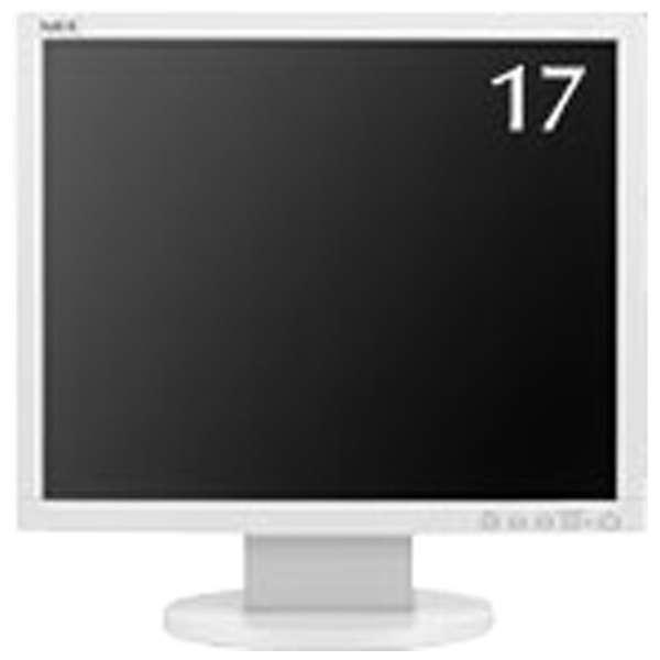 17型 LEDバックライト搭載液晶モニター (ホワイト) LCD-AS172-W5