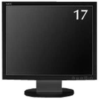 LEDバックライト搭載液晶モニター ブラック LCD-AS172-B5 [スクエア /SXGA(1280×1024)]
