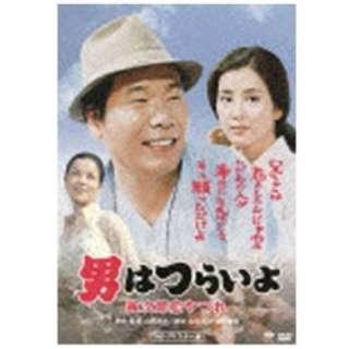 男はつらいよ 寅次郎恋やつれ 【DVD】