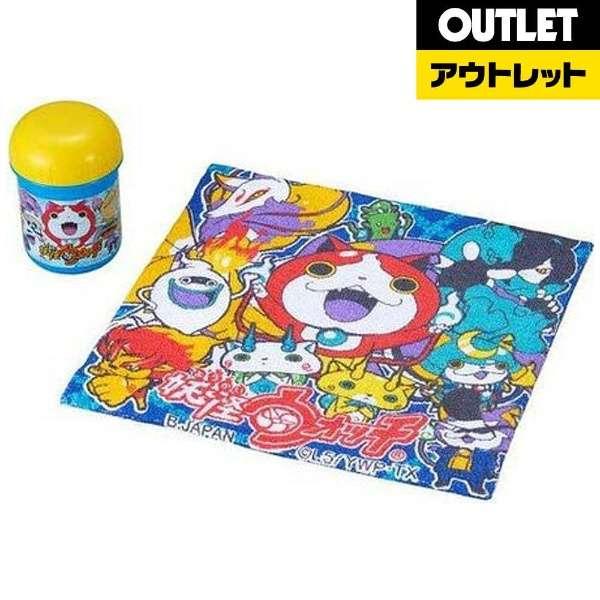【アウトレット品】 おしぼりセット(妖怪ウォッチ) OC-1 【生産完了品】