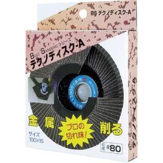 テクノディスクA 100X15#80 60041