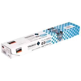 アルカリ乾電池 単3 お得パック 40個入 TLR6G40