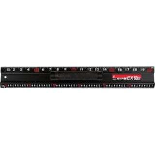 Master of aluminum cutter ruler cut EX60cm 65030