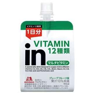 inゼリー マルチビタミン【グレープフルーツ風味/180g】C6JMM44900