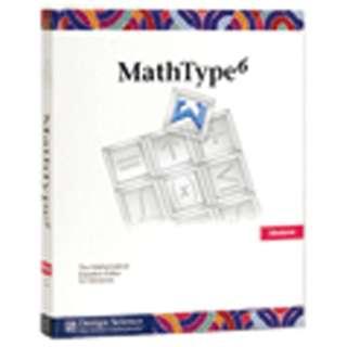 〔Win版〕 MathType 6.9