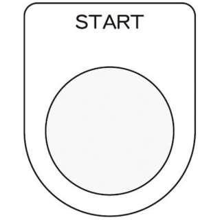 押ボタン/セレクトスイッチ(メガネ銘板) START 黒 φ30.5 P3035