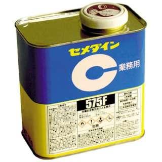 575F 3kg RK125 《※画像はイメージです。実際の商品とは異なります》