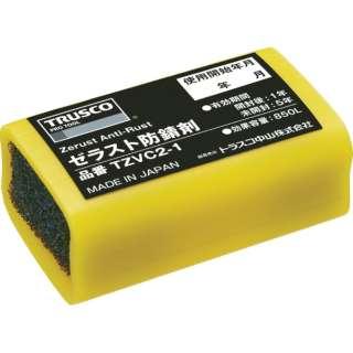 ゼラスト防錆剤 幅32X長さ53X厚み23 TZVC21