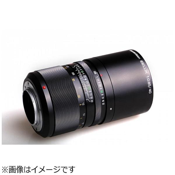 IBELUX 0.85/40mm [マイクロフォーサーズ用]