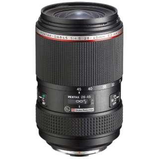 カメラレンズ HD PENTAX-DA645 28-45mmF4.5ED AW SR [ペンタックス645 /ズームレンズ]