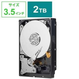 WD20EURX 内蔵HDD [3.5インチ /2TB] 【バルク品】