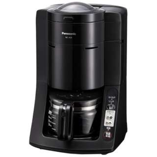 NC-A56 コーヒーメーカー ブラック [全自動 /ミル付き]