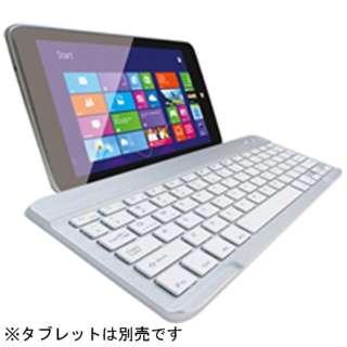 【スマホ/タブレット対応】ワイヤレスキーボード[Bluetooth3.0・Android/iOS/Win] タブレットスタンド付 (英語81キー・シルバー) GK920-SV