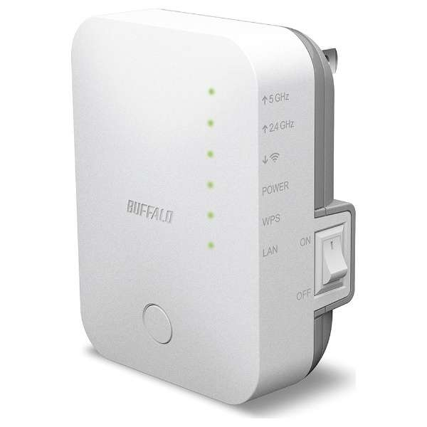 WEX-733D-W 【コンセント直挿型】無線LAN(wi-fi)中継機(中継器単体) ホワイト [ac/n/a/g/b]