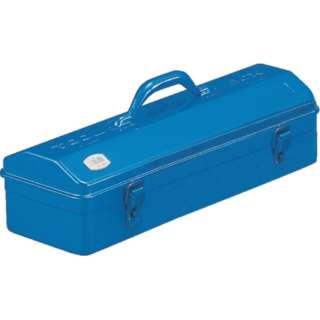 山型工具箱 531X202X228.5 ブルー Y530B