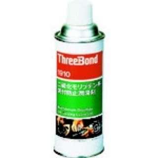 焼付防止潤滑剤 420ml 二硫化モリブデン系 スプレー TB1910