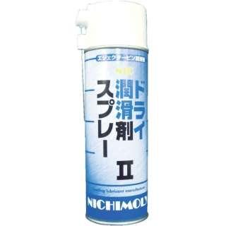 NICドライ潤滑剤スプレー2 4042130