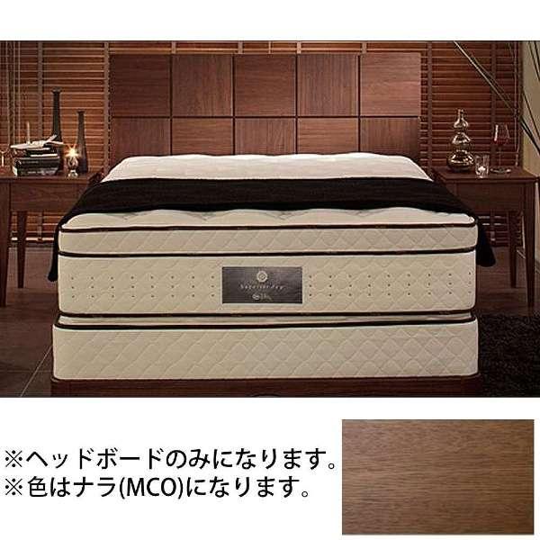 【フレーム】オークランド503 ヘッドボードのみ(セミダブルサイズ/ナラ(MCO)