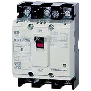 供柜板使用的不保险丝电闸NB32E3MW《※图片是形象。和实际的商品不一样的》