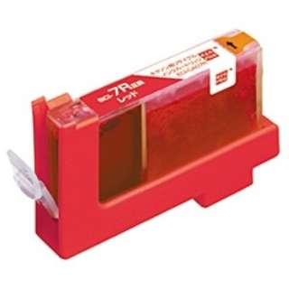 ECI-CA07R 互換プリンターインク エコリカ(キャノン用) レッド