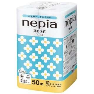 nepia(ネピア) ネピネピ 無香料 [12ロール /シングル /50m]