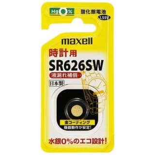 ボタン電池(時計用) SR626SW1BSB