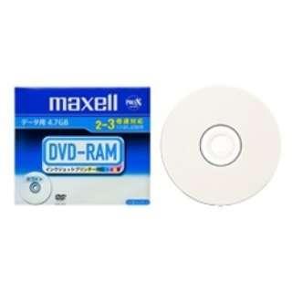 DRM47PWB.S1P5S A データ用DVD-RAM ホワイト [5枚 /4.7GB /インクジェットプリンター対応]