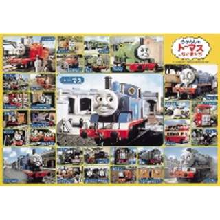 26-209 ピクチュアパズル トーマスとなかまたち大集合