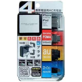 micro USB/Dock/docomo/au充電器