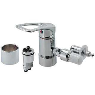789-702-T3 分岐水栓 [ワンホール用 /TOTO用セット]