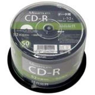 MXCR80GP50 データ用CD-R [50枚 /700MB /インクジェットプリンター対応]
