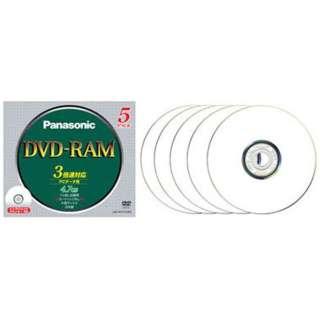 LM-HC47LW5 データ用DVD-RAM [5枚 /4.7GB /インクジェットプリンター対応]